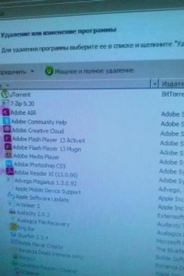 udalenie-programm-windows7