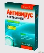 antivirusniye-programmy