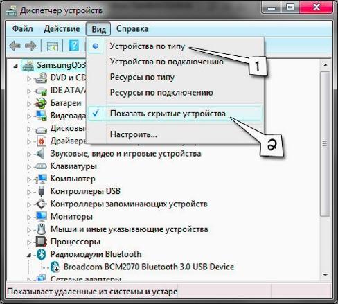 v-windows7-dispetcher