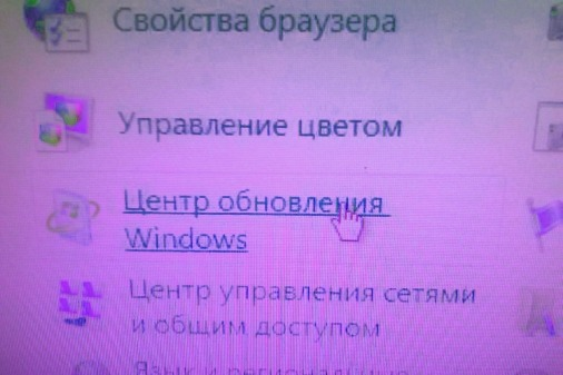 obnovleniya-windows