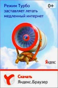 domashnyaya-stranica-kak-ustanovit