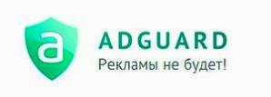 programma-adguard-dlya-chego